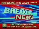 RSS Chief Mohan Bhagwat speaks on Ram Mandir, everyone has to work for Lord Ram