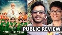 Public Review Of PM Narendra Modi Biopic
