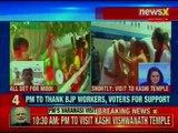 PM Narendra Modi reaches Varanasi, to thank voters for emphatic win; Varanasi Roadshow