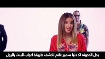 ما هي أكثر مقاطع المسلسلات تداولاً على يوتيوب في مصر؟