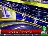 Bulletin 12:00 PM 27 May 2019 SuchTV