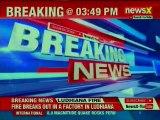 Gujarat OBC Leader Alpesh Thakor to Join BJP; meets BJP Nitin Patel
