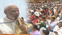 PM Narendra Modi ने बताया अपना विजन, जानें क्या हैं मोदी के दो बड़े मकसद ? | वनइंडिया हिंदी