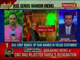 RSS Chief Mohan Bhagwat Bring Ram Mandir in Veiled Statement; Ram Temple work needs to be done