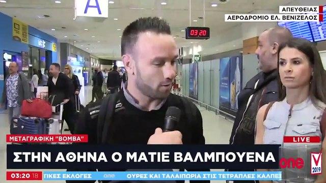 Les premiers mots de Mathieu Valbuena à son arrivée à Athènes