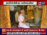 PM Narendra Modi in Varanasi, BIMSTEC Leaders in PM Modi Swearing-in Ceremony | Nehle Pe Dehla