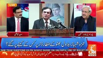 Chaudhary Ghulam Hussain Response On Video Scandal Of Chairman NAB..