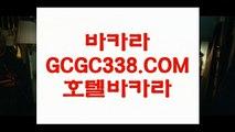 #데블   #미국증시    【【 GCGC338。COM 】】 마이다스카지노  #실시간현지중계  #우리카지노   【【 GCGC338。COM 】】 마이다스카지노 #바람이분다   #그녀에게잠들다     【【 GCGC338。COM 】】 마이다스카지노  #실시간카지노  #실시간바카라   【【 GCGC338。COM 】】 마이다스카지노  #실시간바카라 바카라 솔레이어   【【 GCGC338。COM 】】마이다스카지노  #온라인바카라 바카라게임   【【 GCGC338。C