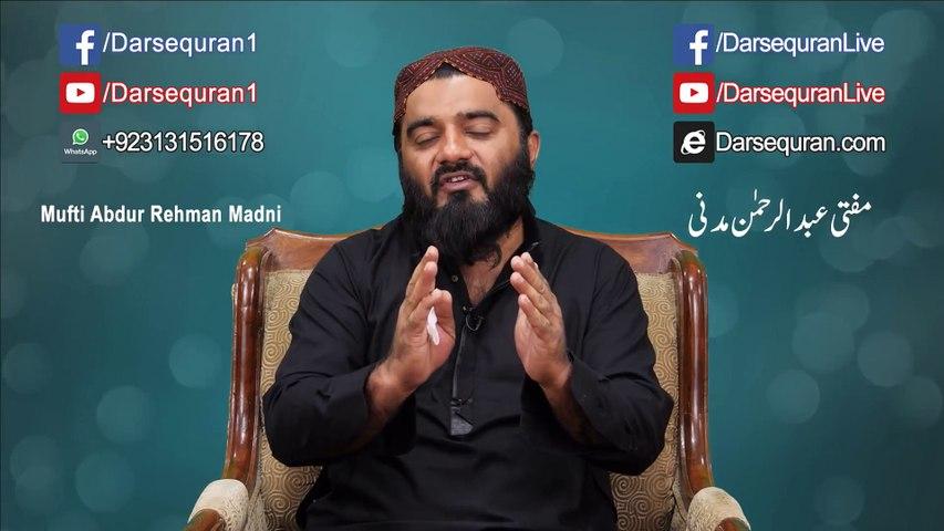 Hazrat Ameer Muawiya (R.A) Mufti Abdur Rahman Madni