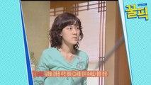 ′바람이 분다′ 김하늘, 과거 강동원과 격투씬? [희귀영상]