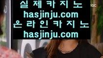 ✅실제베팅카지노✅  ¼  COD카지노     〔  instagram.com/jasjinju 〕  COD카지노 | 마이다스카지노 | 라이브카지노  ¼  ✅실제베팅카지노✅