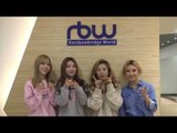 "MAMAMOO (마마무) tells us who are their ""Girl Crush"""