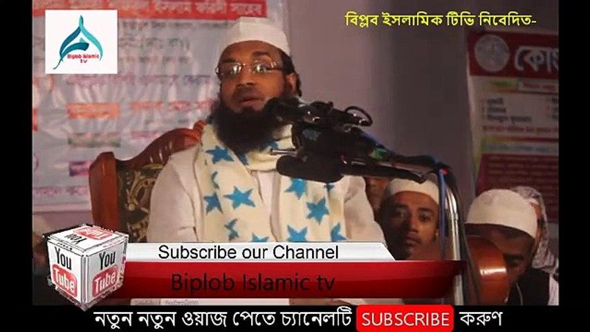 Best funny waz By Abdul Khalek soriyatPori । Biplob Islamic TV । Bangla New Islamic Waz 2019