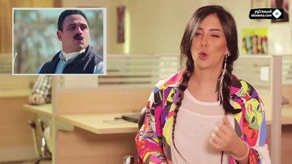 مسلسلات رمضان 2019 - قصة مسلسل الواد سيد الشحات - ملخص الأسبوع 2 مع منة قطب
