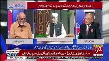 1st July Se South Punjab Me Kia Zabardast Kaam Hone Jaraha Hai.. Haroon Rasheed Telling