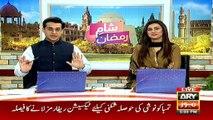 Four public holidays announced for Eid-ul-Fitr