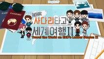 [INDO SUB] EXO TRAVEL THE WORLD SEASON 2 - EPISODE 14