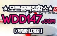한국경마 ¥ WDD 1 4 7쩜CoM 호주경마