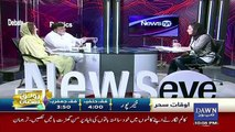 News Eye with Meher Abbasi  – 28th May 2019