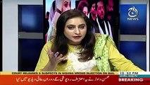 Bilawal Bhutto Ko Pata Hai Ke Wo  Punjab Mein Koi Tehreek Chalanay Ki Position Mein Nahi Hain-Sohail Warraich