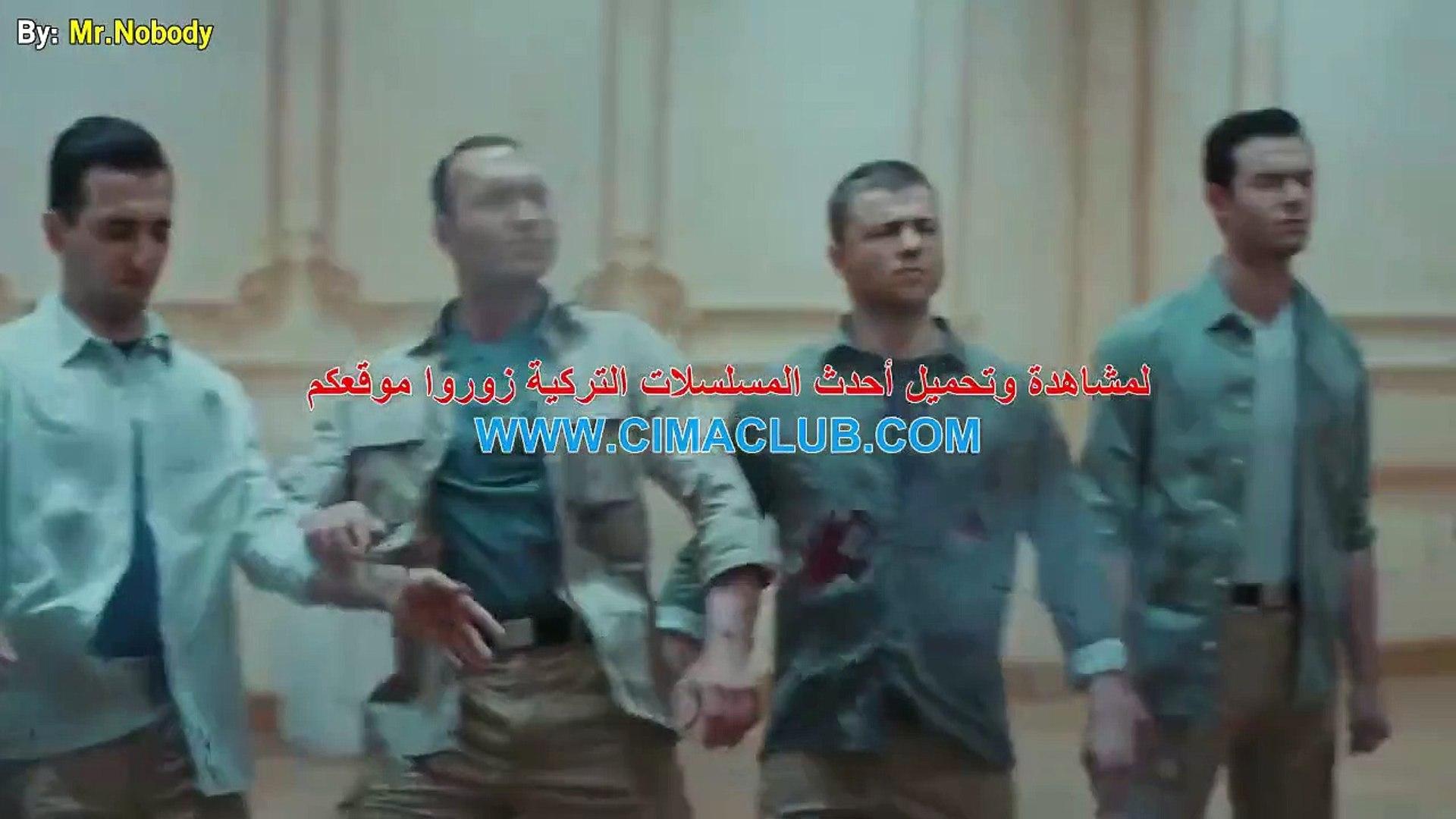 مسلسل العهد الموسم الثالث الحلقة 34 والاخيرة قسم 1 مترجمة للعربية