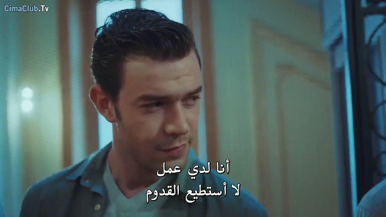 مسلسل العهد الموسم الثالث الحلقة 34 والاخيرة قسم 3 مترجمة للعربية