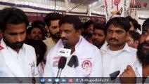 JanaSena Party Telangana Incharge Nemuri Shanker about Intermediate students suicide | #janasena