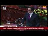 Pendarovski merr detyrën: Do t'i shtrij dorën opozitës për bashkëpunim  - Lajme - Vizion Plus