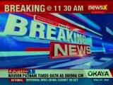 Supreme Court rejects MP Karti Chidambaram's petition to refund 10 crore