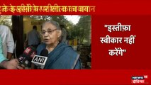 कांग्रेस में कोई ऐसी शख्सियत नहीं है जो राहुल के इस्तीफ़े को स्वीकार करे- शीला दीक्षित