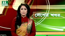 NTV Desher Khobor | 29 May 2019