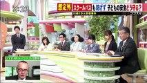 なつぞら #51 動画<NHK朝ドラ連続テレビ小説>5月29日放送分