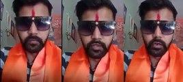 Shiv sena leader ne sikha nu kadiya gala