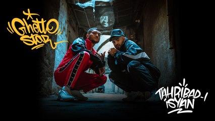 Tahribad-ı İsyan - Ghetto Star (Teaser)
