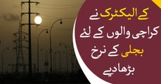 K-electric Increases Power Tariff By Rs 3.37