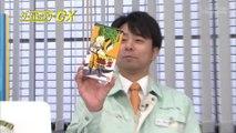 HDゲームセンターCX #165 つかもうゼ! 「ドラゴンボールZ 超武闘伝」Retro Game Master Game Center CX Dragon Ball Z: Super Fighting Story