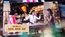 Phim Nhật Ký Trốn Hôn Tập 3 Việt Sub | Phim Tình Cảm Trung Quốc | Diễn Viên : Lưu Đào,Mã Thiên Vũ,Lữ Giai Dung,Vương Diệu Khánh.