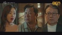 천호진 ′엄태구-한선화′ 과거 알게 돼(ft.오지라퍼 임하룡)