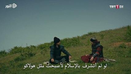 مسلسل قيامة أرطغرل - الحلقة 150 مترجمة للعربية القسم 3