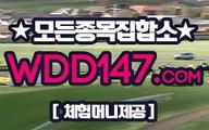 모바일경마사이트 WDD147 。CΦΜ ∃알파고마권공유