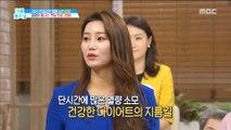 [HEALTH] Kim Yang's easy dance exercise,기분 좋은 날20190530