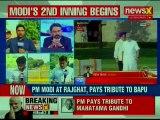 PM Narendra Modi at Rajghat, pays tribute to Mahatma Gandhi