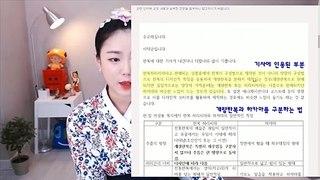 남양주콜걸샵 24시유흥업소【 카톡 NW 30 ※ 주