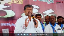 TDP Leader L Ramana Demands to CM KCR over Inter Results Issue | Telangana | #telugudaily24
