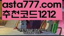 【카지노사이트】【❎첫충,매충10%❎】▽꽁돈토토사이트【asta777.com 추천인1212】꽁돈토토사이트▽【카지노사이트】【❎첫충,매충10%❎】
