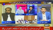 I can swear that my leader doesn't have any property abroad, can you ? Usman Dar challenges opposition