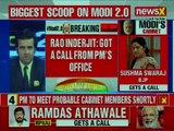 Narendra Modi Cabinet Minister List 2019: Sadhvi Niranjan Jyoti Interview on call from PMO Office