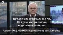 Αριστοτέλης Αϊβαλιώτης - Αντιμετώπιση αιχμαλώτων με την συνθήκη της Γενεύης στους πολιτικούς αντιπάλους του  Κυριάκου Μητσοτάκη