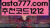 【33카지노사이트】{{✴첫충,매충10%✴}}♀️독일리그【asta777.com 추천인1212】독일리그♀️【33카지노사이트】{{✴첫충,매충10%✴}}