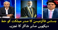 Justice Faez Esa's letter to the President, watch Sabir Shakir's analysis